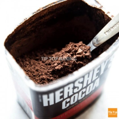 Hershey's Cocoa Special Dark Can 226g